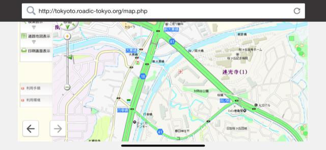 f:id:arukiroku_1974:20200828144056p:plain