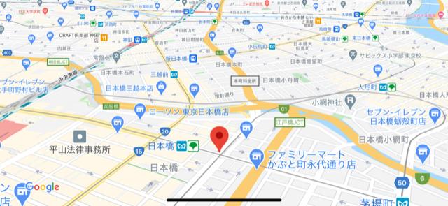 f:id:arukiroku_1974:20200903125737p:plain