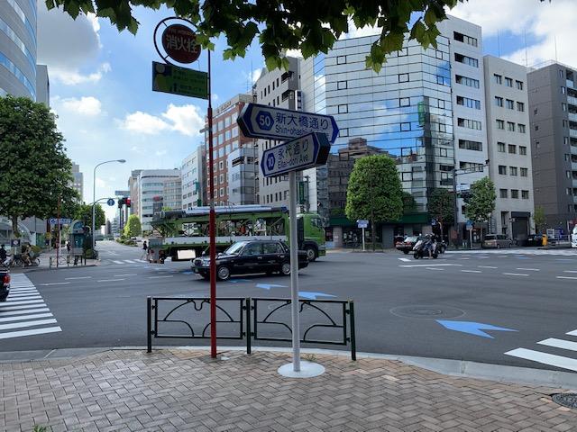 f:id:arukiroku_1974:20200903135717j:plain