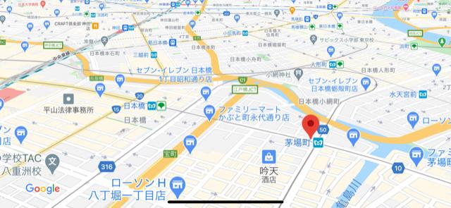 f:id:arukiroku_1974:20200903135948p:plain