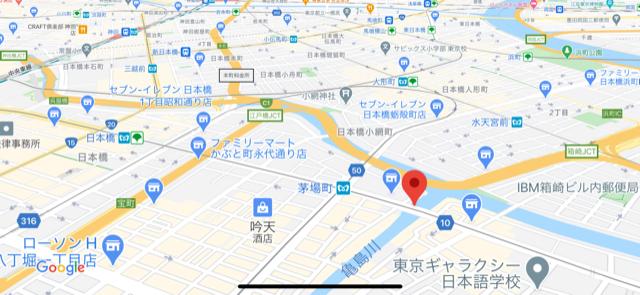 f:id:arukiroku_1974:20200903140450p:plain