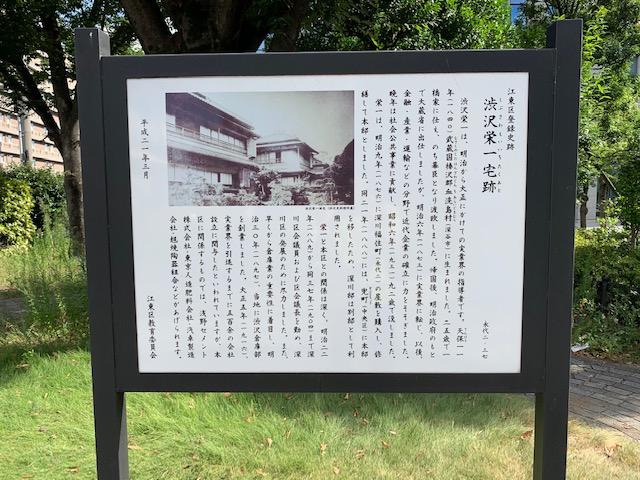 f:id:arukiroku_1974:20200903141808j:plain