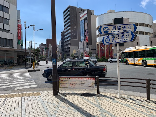 f:id:arukiroku_1974:20200903142335j:plain