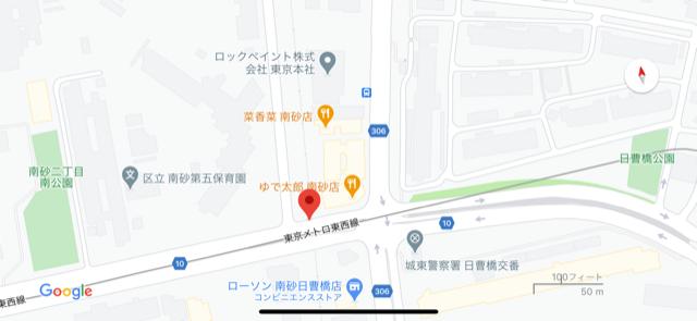 f:id:arukiroku_1974:20200903210343p:plain
