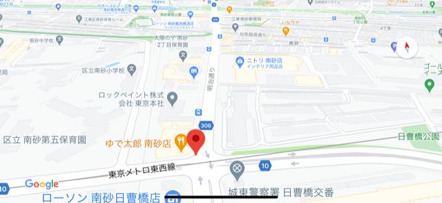 f:id:arukiroku_1974:20200903211442p:plain