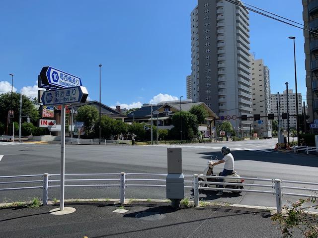 f:id:arukiroku_1974:20200903213309j:plain