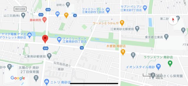 f:id:arukiroku_1974:20200903213342p:plain