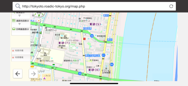 f:id:arukiroku_1974:20200906092236p:plain