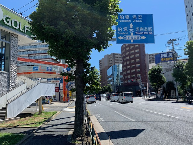 f:id:arukiroku_1974:20200906103626j:plain