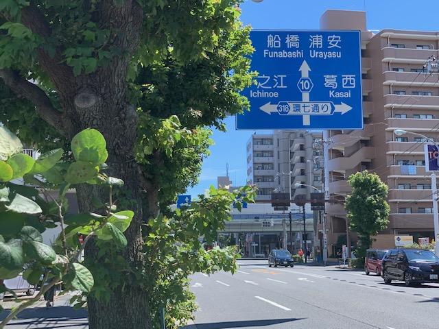 f:id:arukiroku_1974:20200906141302j:plain