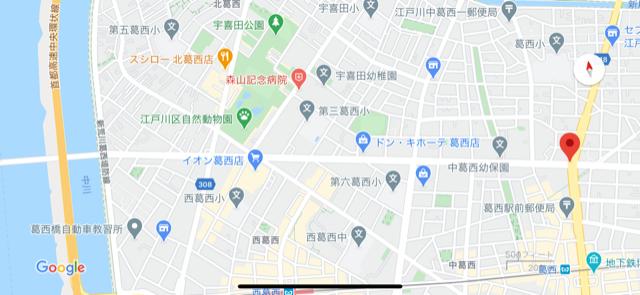 f:id:arukiroku_1974:20200906141338p:plain