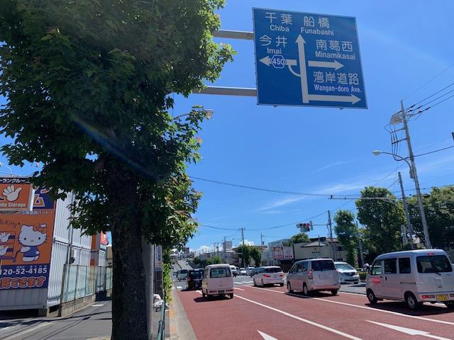 f:id:arukiroku_1974:20200906141737j:plain