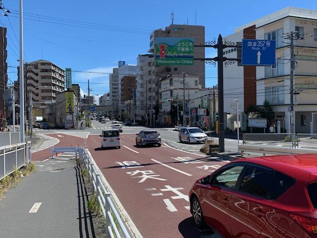 f:id:arukiroku_1974:20200906221101j:plain