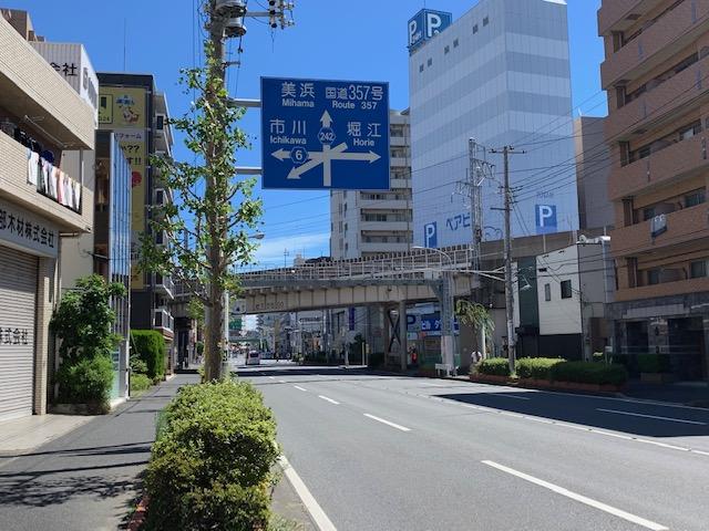 f:id:arukiroku_1974:20200906221124j:plain