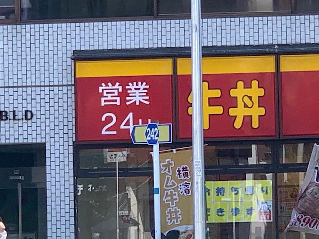 f:id:arukiroku_1974:20200906221158j:plain
