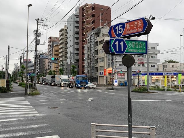 f:id:arukiroku_1974:20200923152827j:plain