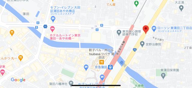 f:id:arukiroku_1974:20200923152903p:plain
