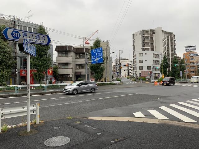 f:id:arukiroku_1974:20200923154903j:plain
