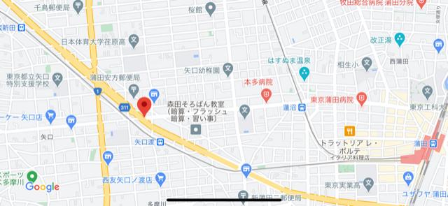 f:id:arukiroku_1974:20200923154927p:plain