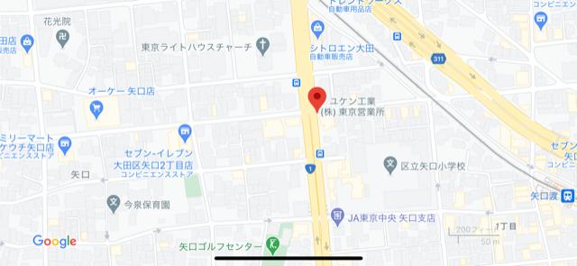 f:id:arukiroku_1974:20200923160329p:plain