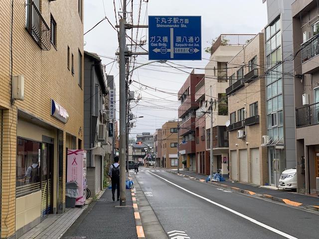 f:id:arukiroku_1974:20200923161347j:plain