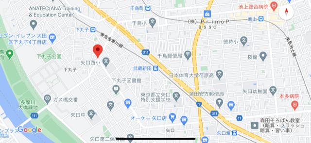 f:id:arukiroku_1974:20200923161440p:plain