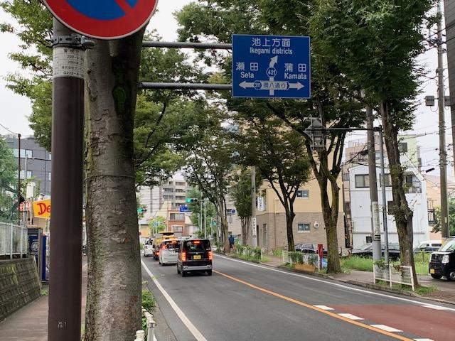 f:id:arukiroku_1974:20200923162752j:plain