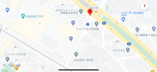f:id:arukiroku_1974:20200923162829p:plain