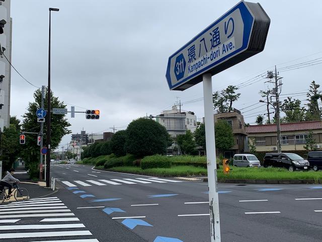 f:id:arukiroku_1974:20200923163407j:plain