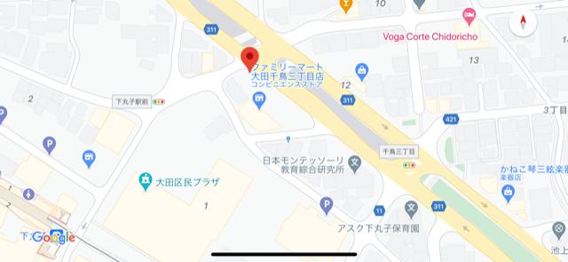 f:id:arukiroku_1974:20200923163429p:plain