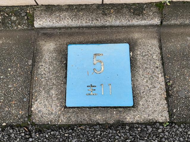 f:id:arukiroku_1974:20200923164519j:plain