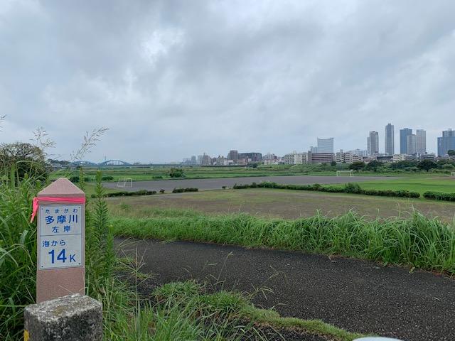 f:id:arukiroku_1974:20200923215000j:plain