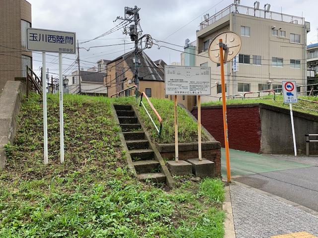 f:id:arukiroku_1974:20200923222447j:plain