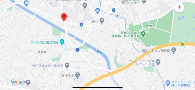 f:id:arukiroku_1974:20200924143538p:plain