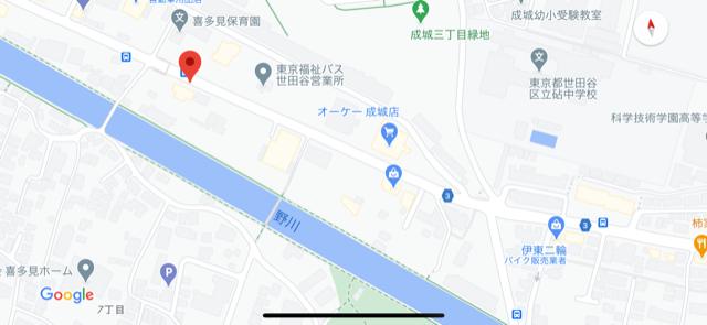 f:id:arukiroku_1974:20200924144313p:plain