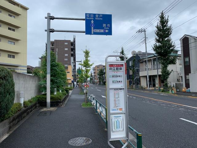 f:id:arukiroku_1974:20200924144844j:plain
