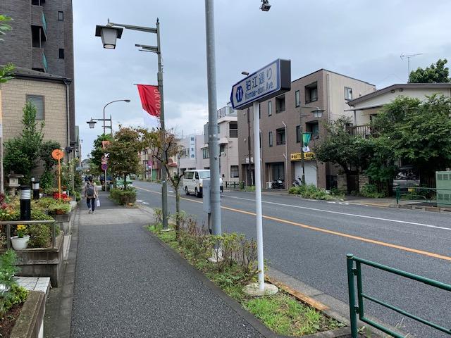 f:id:arukiroku_1974:20200924144915j:plain