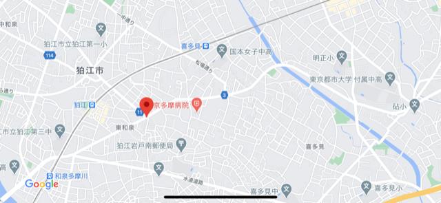 f:id:arukiroku_1974:20200924144939p:plain
