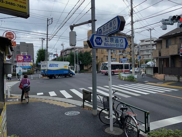 f:id:arukiroku_1974:20200924153435j:plain