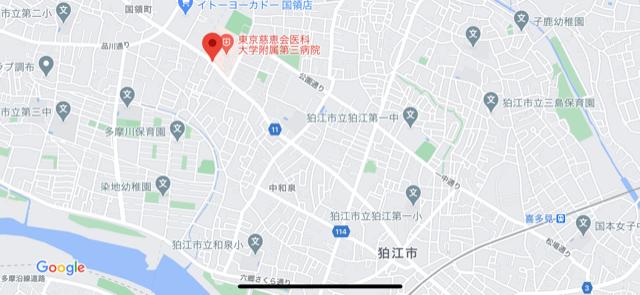 f:id:arukiroku_1974:20200924155028p:plain