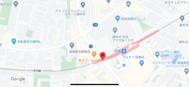 f:id:arukiroku_1974:20200924155734p:plain