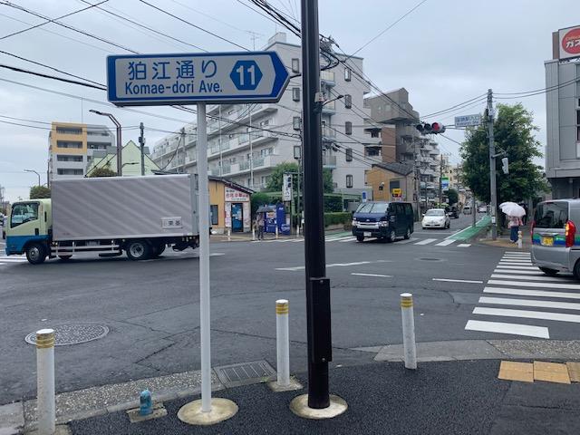 f:id:arukiroku_1974:20200924160307j:plain