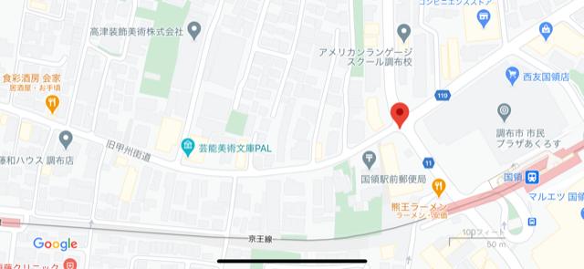 f:id:arukiroku_1974:20200924160437p:plain