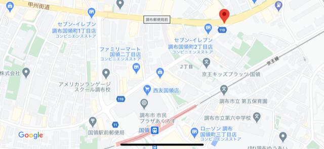f:id:arukiroku_1974:20200924160833p:plain