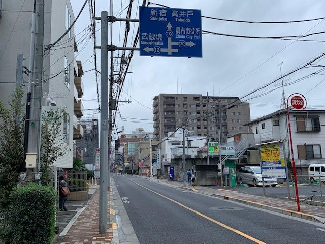 f:id:arukiroku_1974:20200925060653j:plain