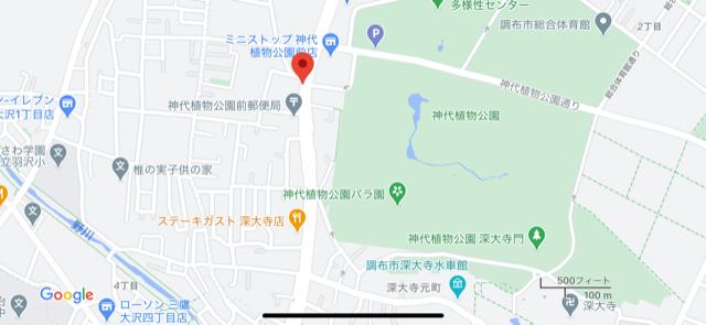 f:id:arukiroku_1974:20200925085829p:plain