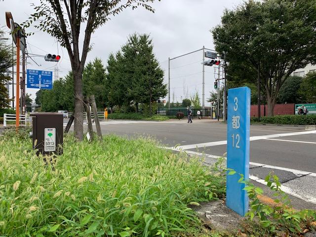 f:id:arukiroku_1974:20200925091015j:plain