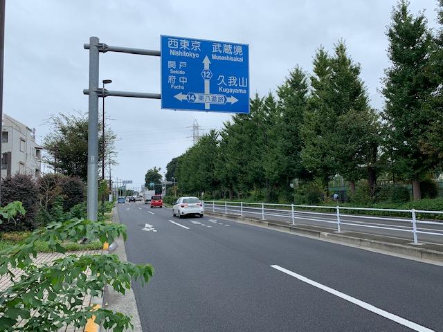 f:id:arukiroku_1974:20200925092500j:plain