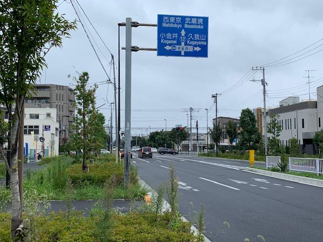 f:id:arukiroku_1974:20200925101024j:plain