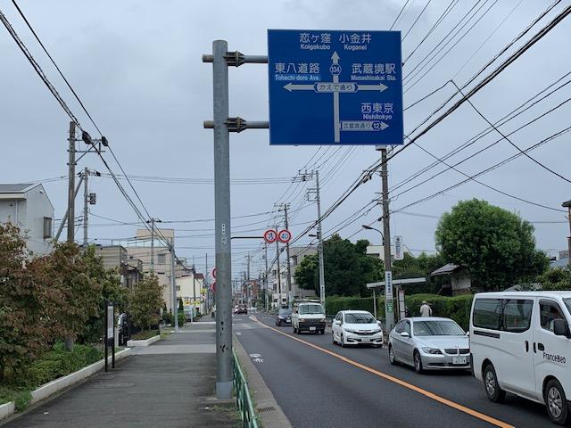 f:id:arukiroku_1974:20200925101609j:plain